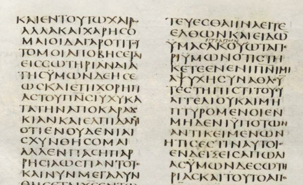Uncial text write
