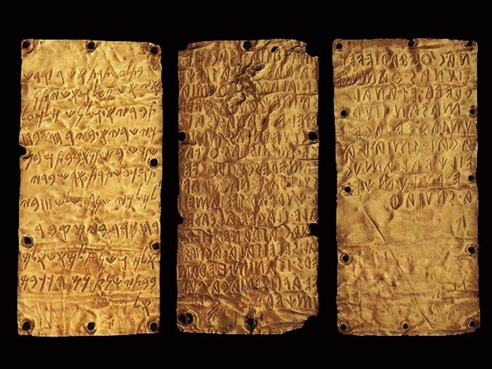 Phenician Clay